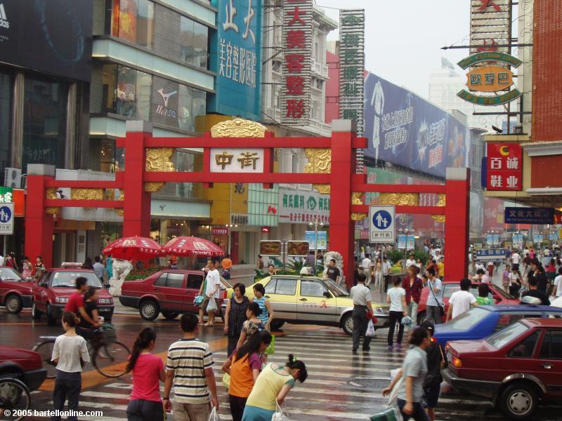 China ( ver mais em ASIA ) Shenyang-pedestrian_street